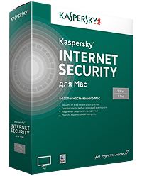 Kaspersky Internet Security для Mac 14 Russian Edition. 1-Desktop 1 year Base Download Pack