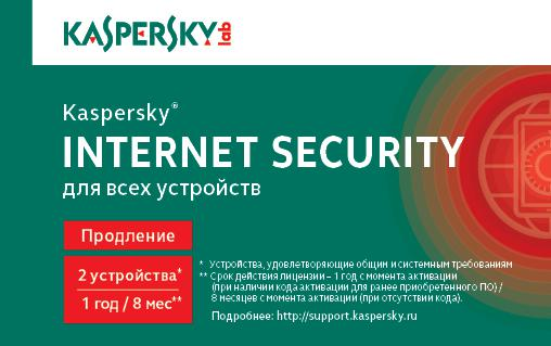 Kaspersky Internet Security Multi-Device Russian Edition. 2-Device 1 year Renewal Card
